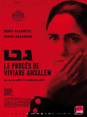 Gett, le procès de Viviane Amsalem (FR1petit)