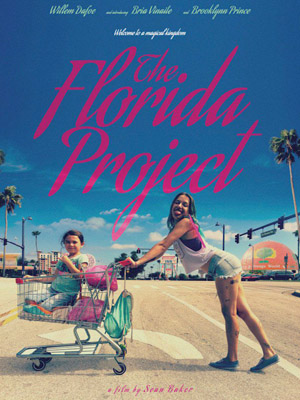 Florida project (The) (US1petit)