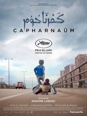 Capharnaüm (FR1petit)