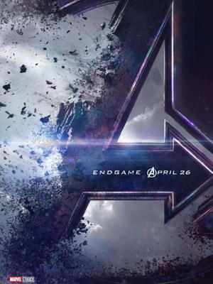 Avengers endgame (US1petit)