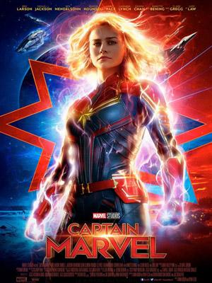 Captain Marvel (FR2petit)