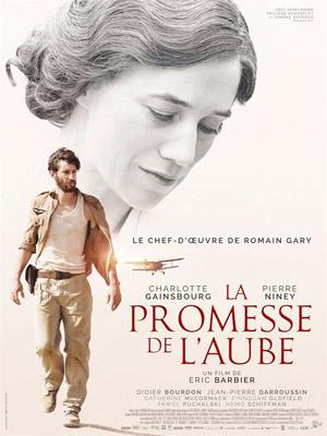 Promesse de l'aube (La) (FR1petit)
