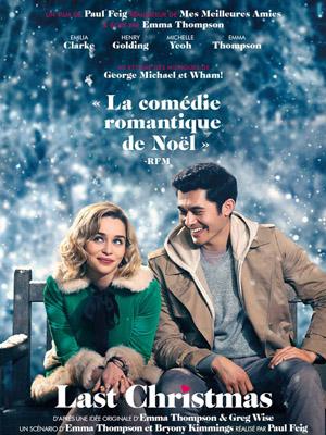 Last Christmas (FR1petit)