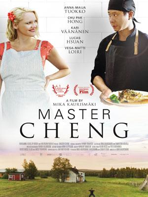 Master Cheng (CHFR1)petit